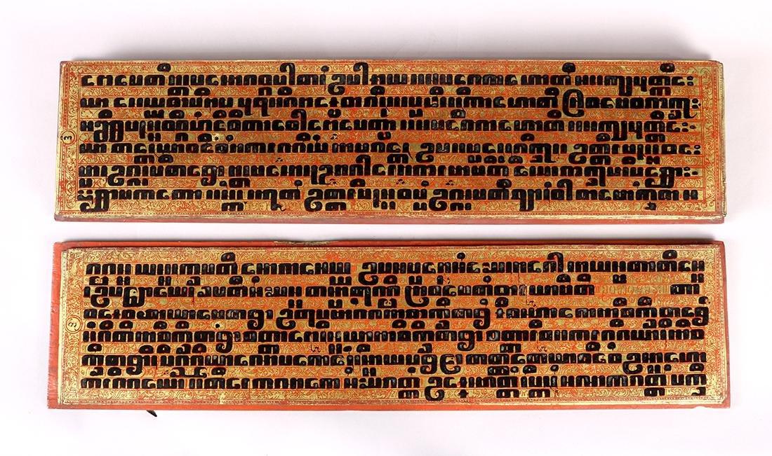 Burmese Sutra Manuscript - 6