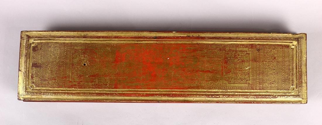Burmese Sutra Manuscript - 8