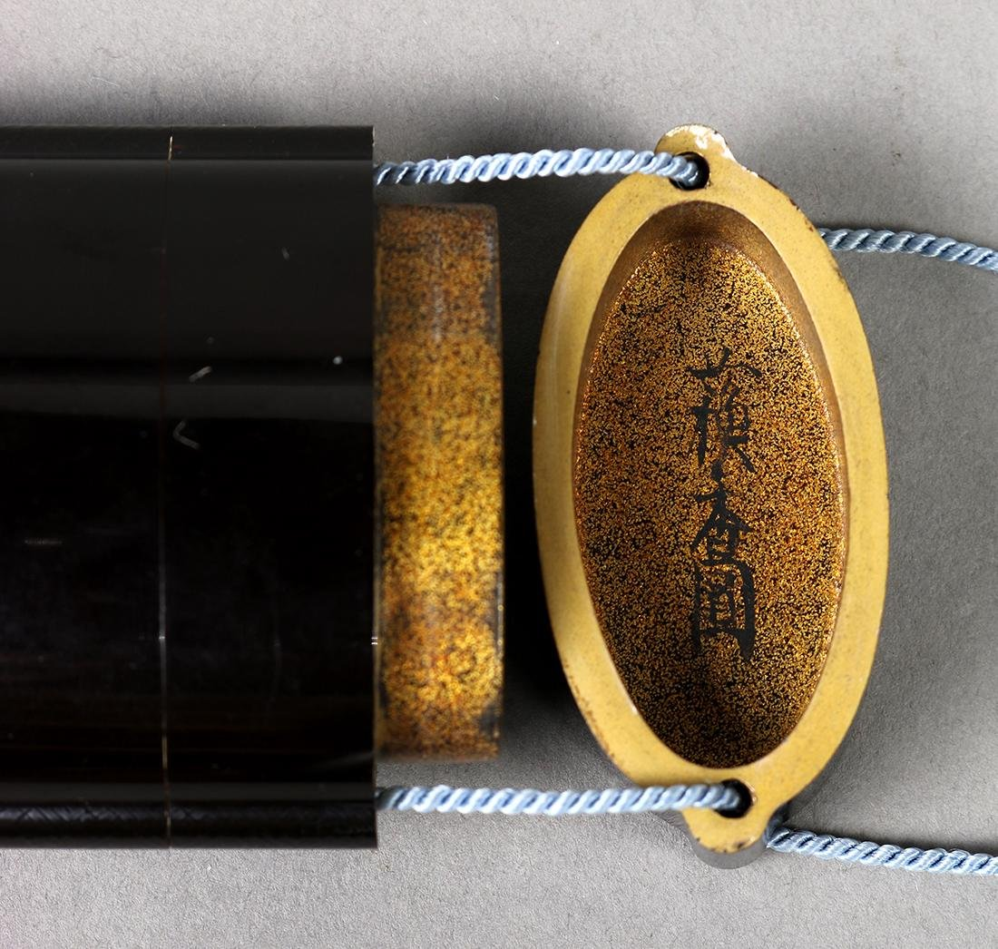 Japanese Small Black Lacquered Four-section Inro, 19c - 4