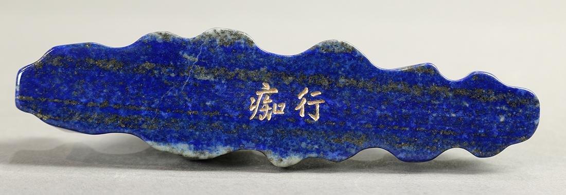 Chinese Lapis Lazuli Brush Rest - 5