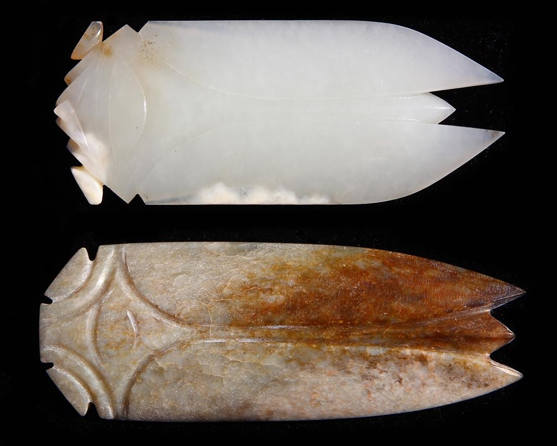Chinese Jade Hardstone Cicada