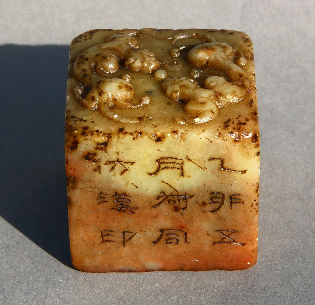 Chinese Soapstone Seal, Chilong