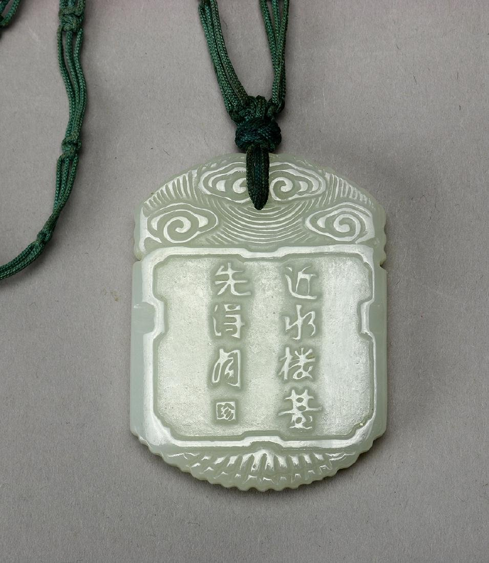Chinese Jade Plaque, Pavilion