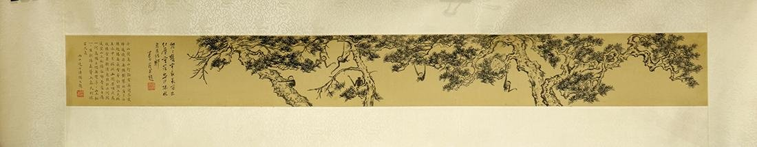 Chinese Handscroll, attr to Pu Ru, Apes