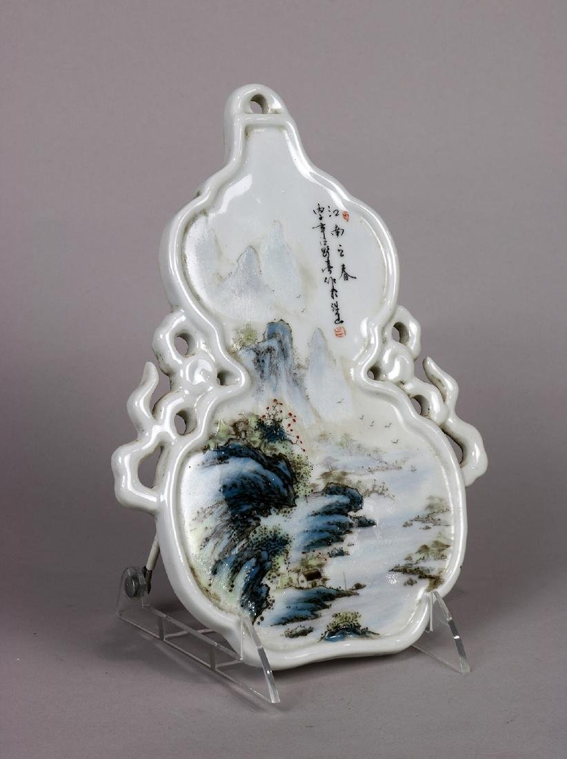 Chinese Double Gourd Plaque