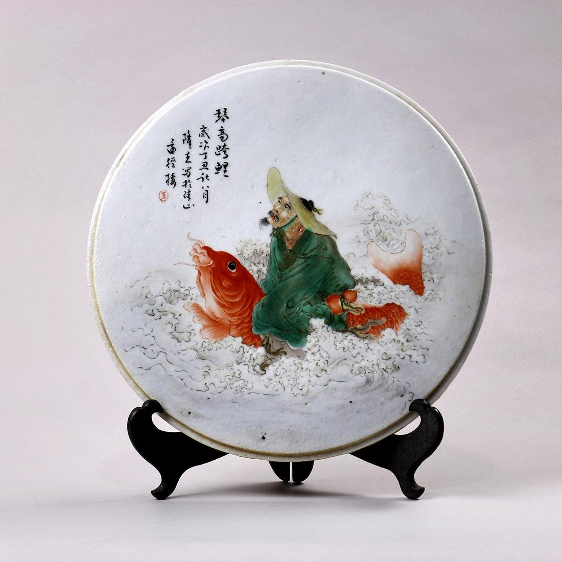 Chinese Enameled Circular Plaque