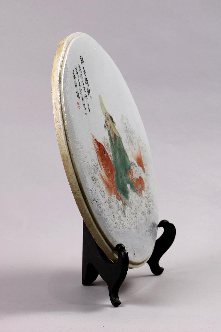 Chinese Enameled Circular Plaque - 2