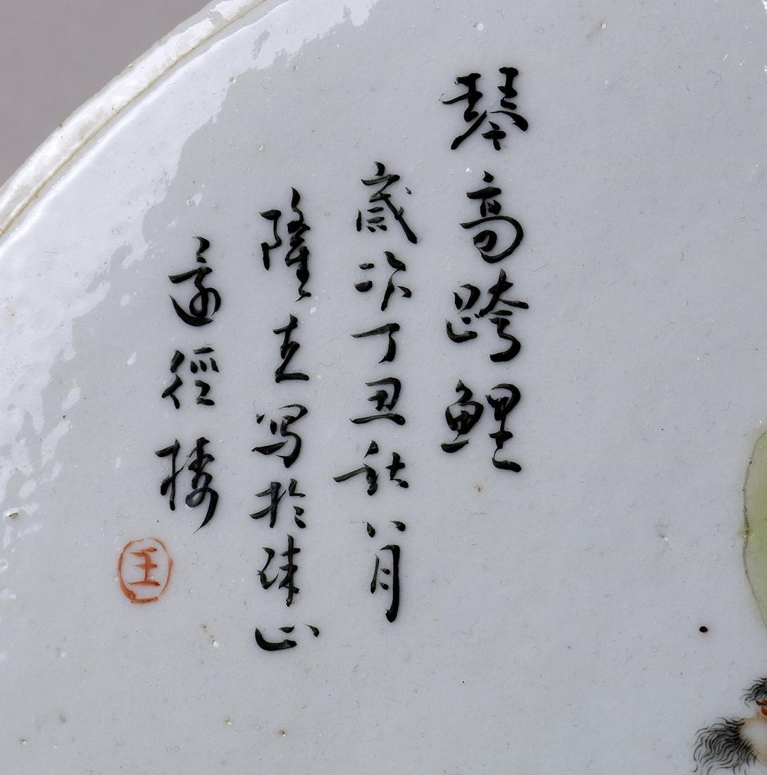 Chinese Enameled Circular Plaque - 4