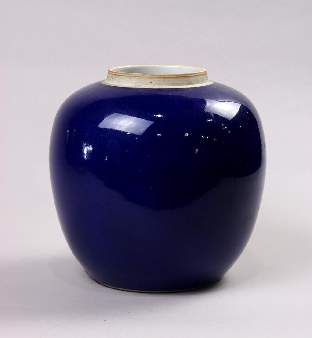 Chinese Powder Blue Porcelain Jar