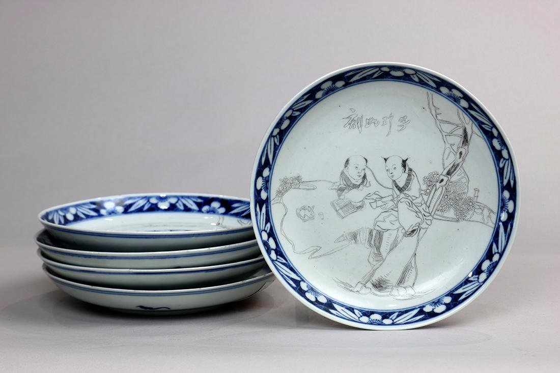 Chinese Etched Porcelain Plates