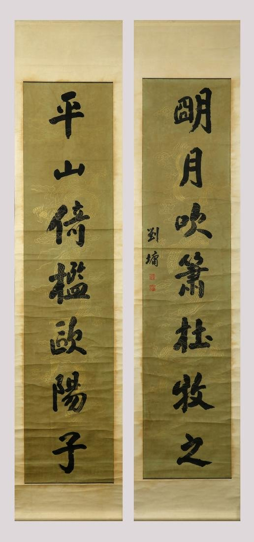 Chinese Calligraphy Scrolls, Manner of Liu Yong