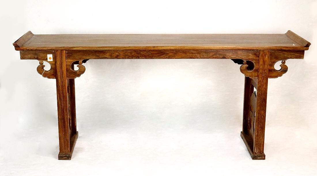 Chinese Wooden Altar Table