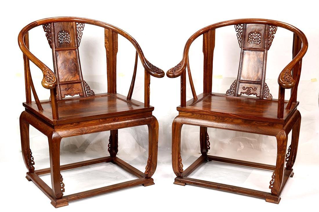 Chinese Horseshoe Back Armchairs