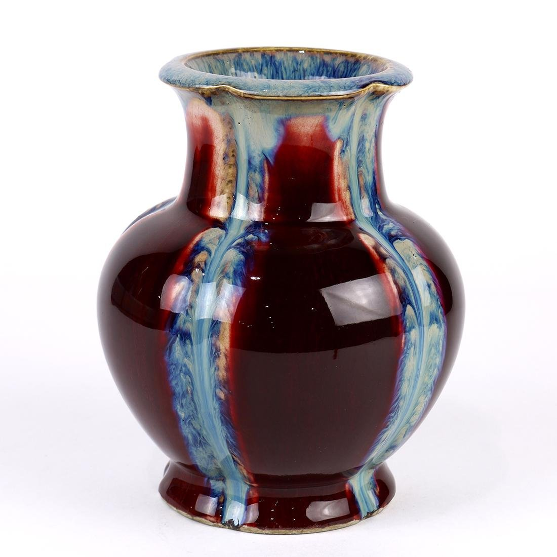 Chinese Flambe Glazed Vase
