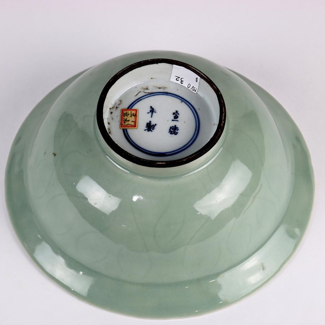 Chinese Celadon Glazed Bowl - 6