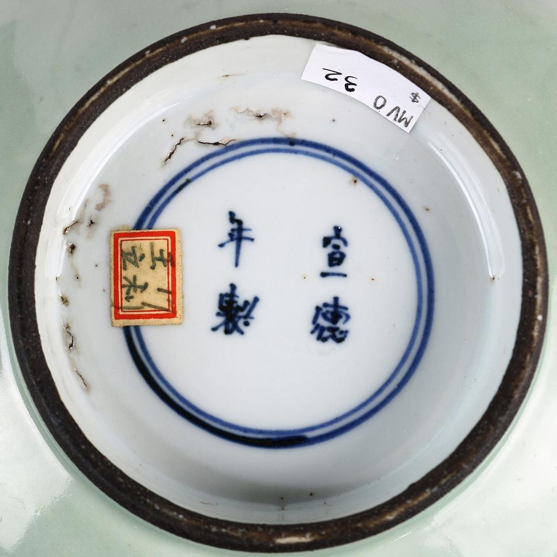 Chinese Celadon Glazed Bowl - 7