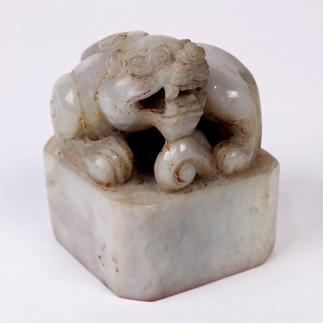 Chinese Hardstone Seal, Beast