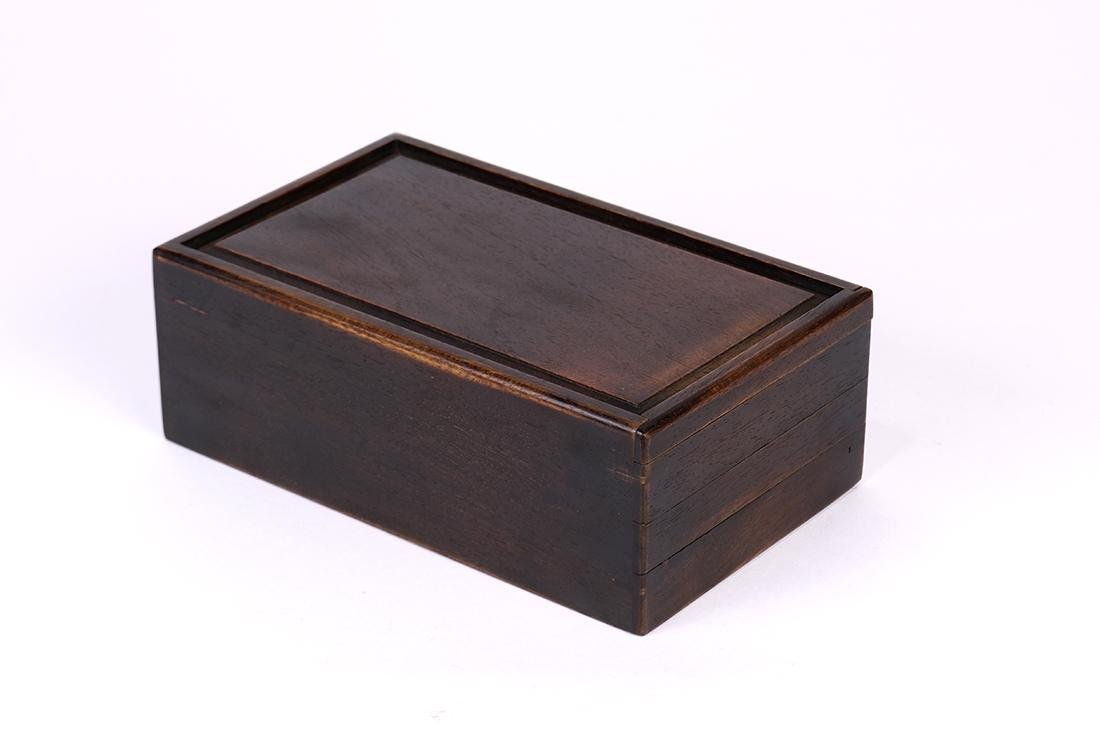 Chinese Lidded Wood Box