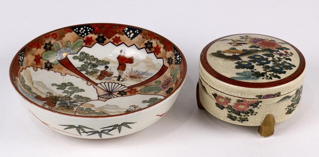 Japanese Kutani bowl and covered  Satsuma  Box