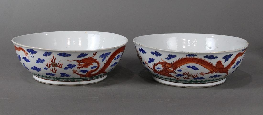 Chinese Porcelain Bowls, Dragons