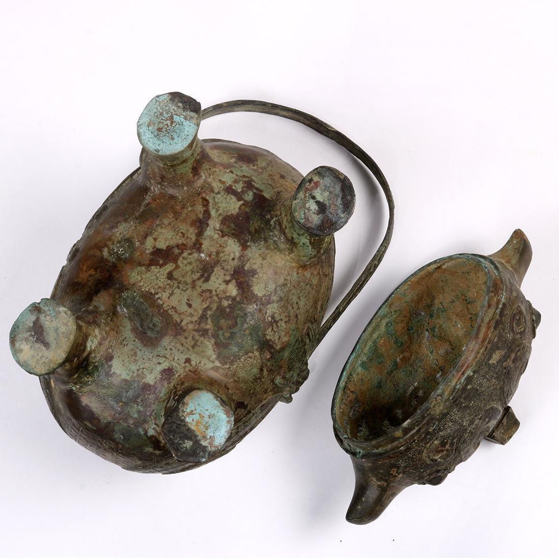 Chinese Bronze Bird Form Vessel - 8