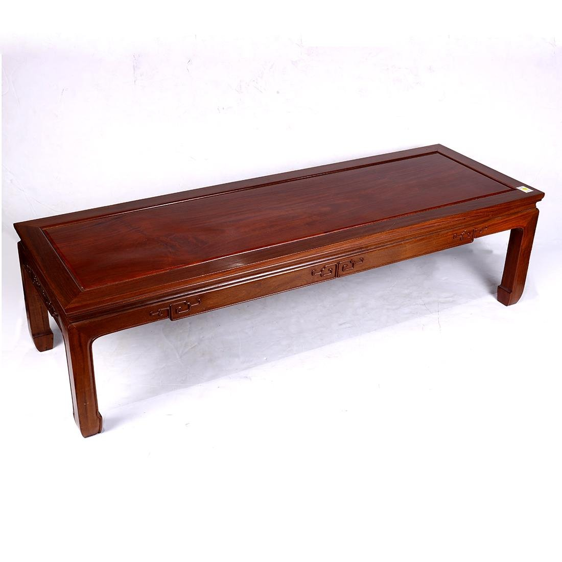 Chinese Rectangular Low Table