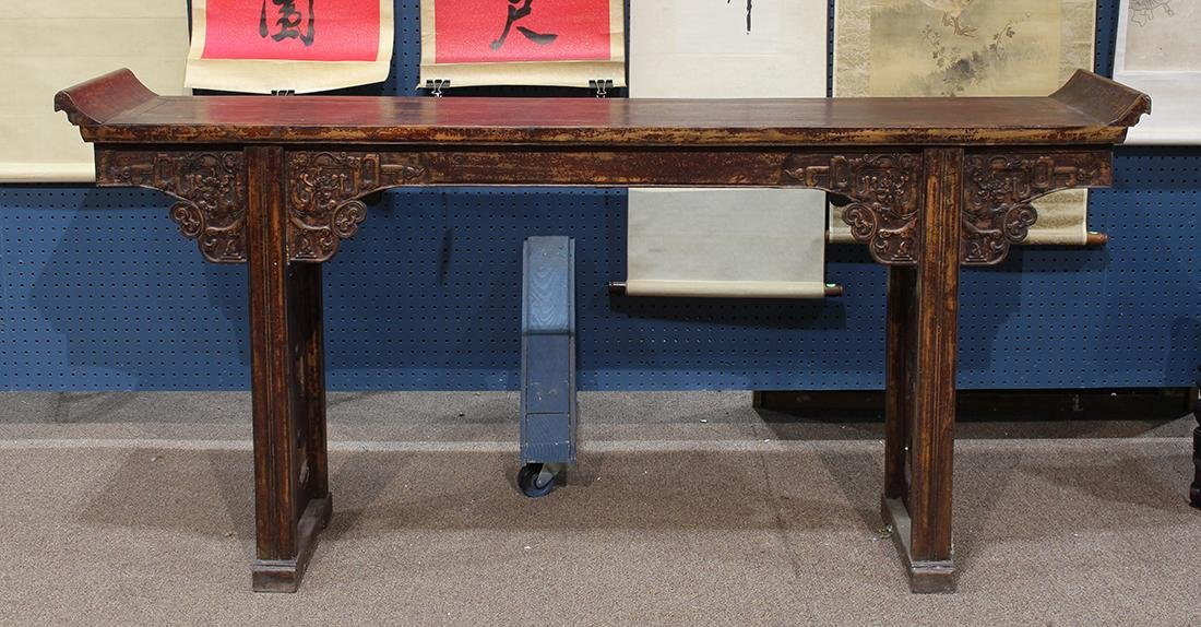 Chinese Lacquer Altar Table