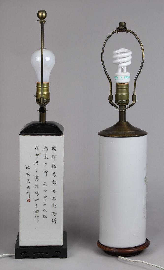 Chinese Hat Stands/Lamps - 2