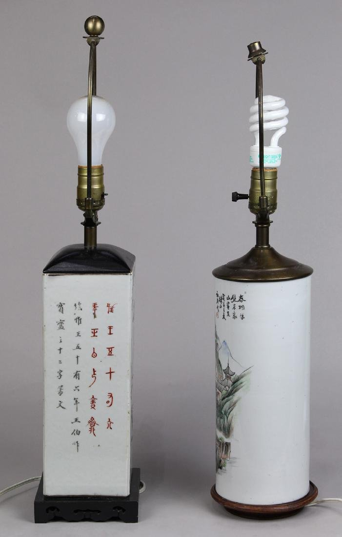 Chinese Hat Stands/Lamps - 4