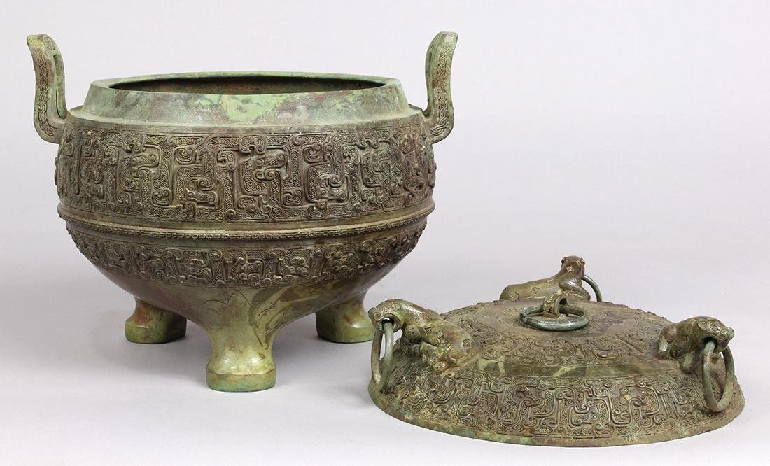 Chinese Archaistic Bronze Ding - 2