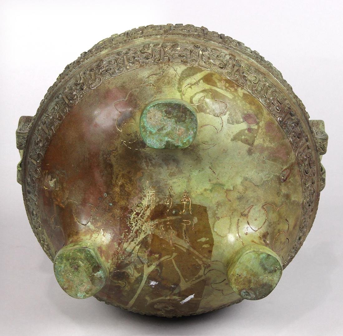 Chinese Archaistic Bronze Ding - 6