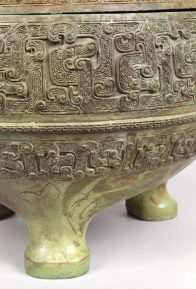 Chinese Archaistic Bronze Ding - 8