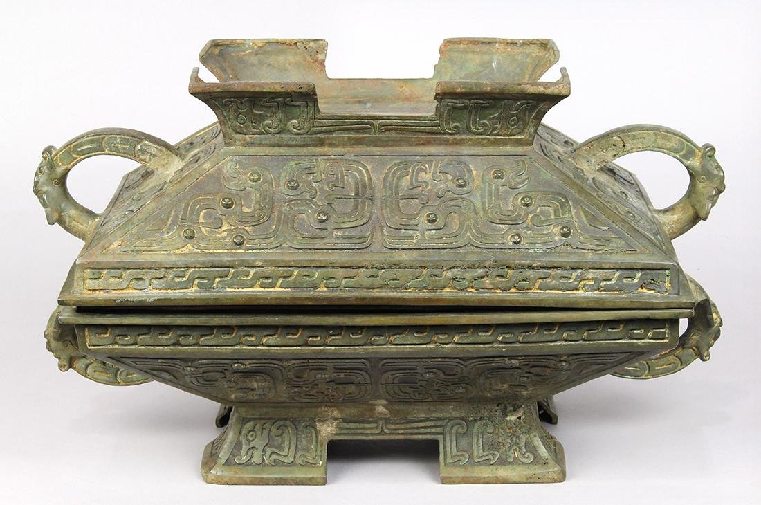 Chinese Bronze Rectangular Ding