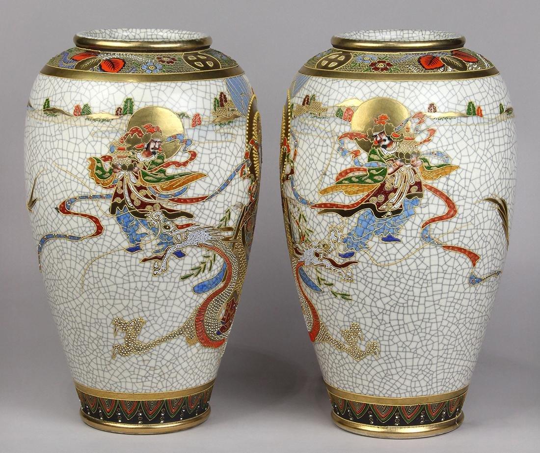 Japanese Satsuma Ceramic Vases