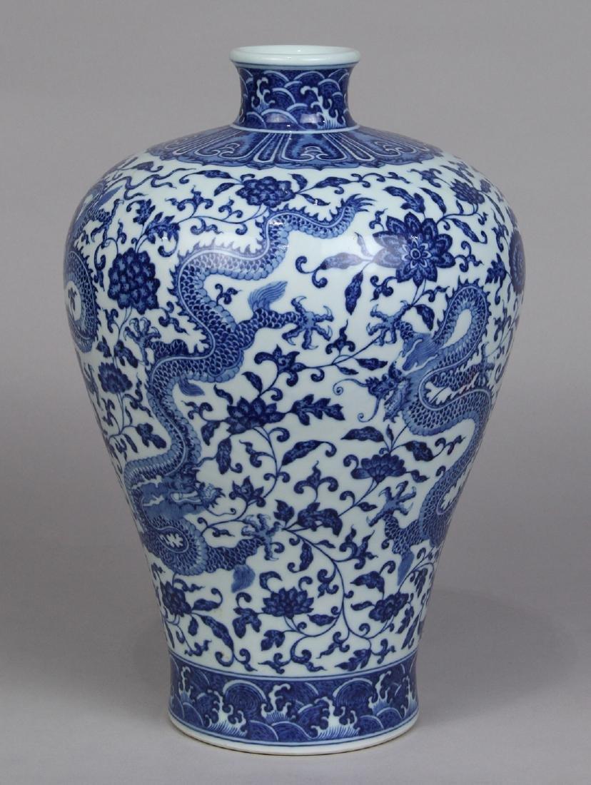 Chinese Underglaze Blue Meiping Vase
