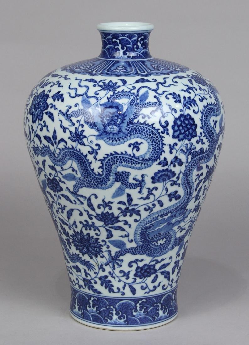 Chinese Underglaze Blue Meiping Vase - 2