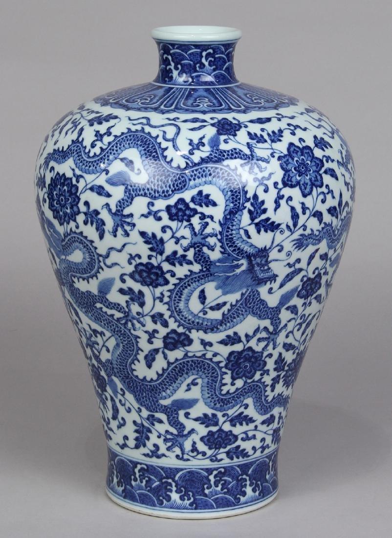 Chinese Underglaze Blue Meiping Vase - 3