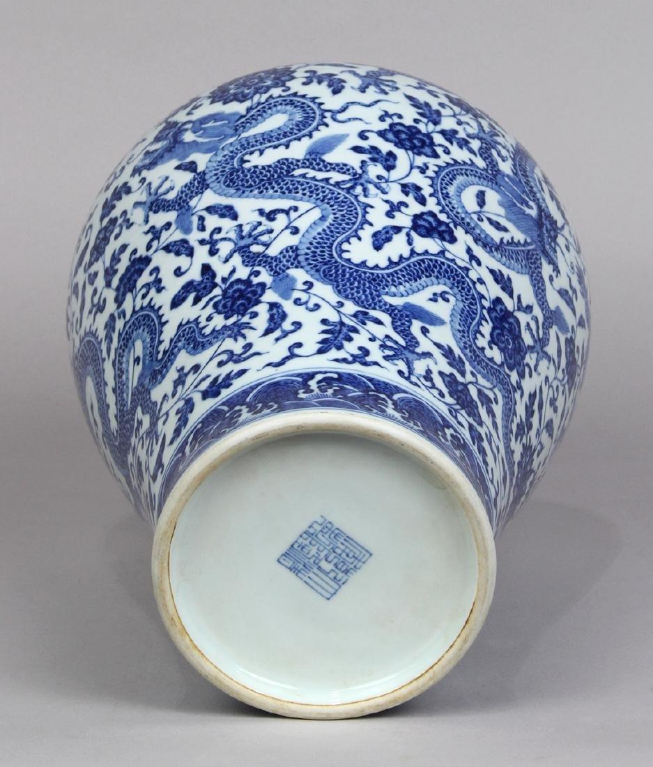 Chinese Underglaze Blue Meiping Vase - 5