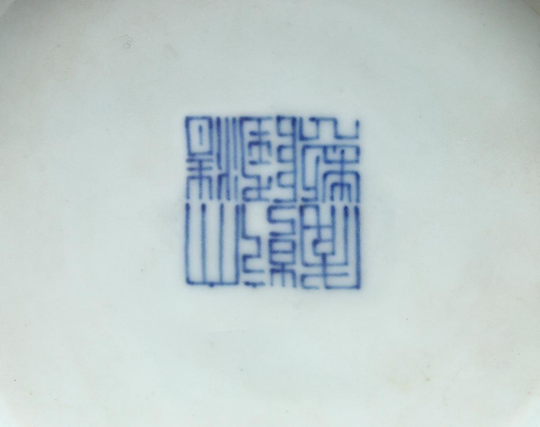 Chinese Underglaze Blue Meiping Vase - 6