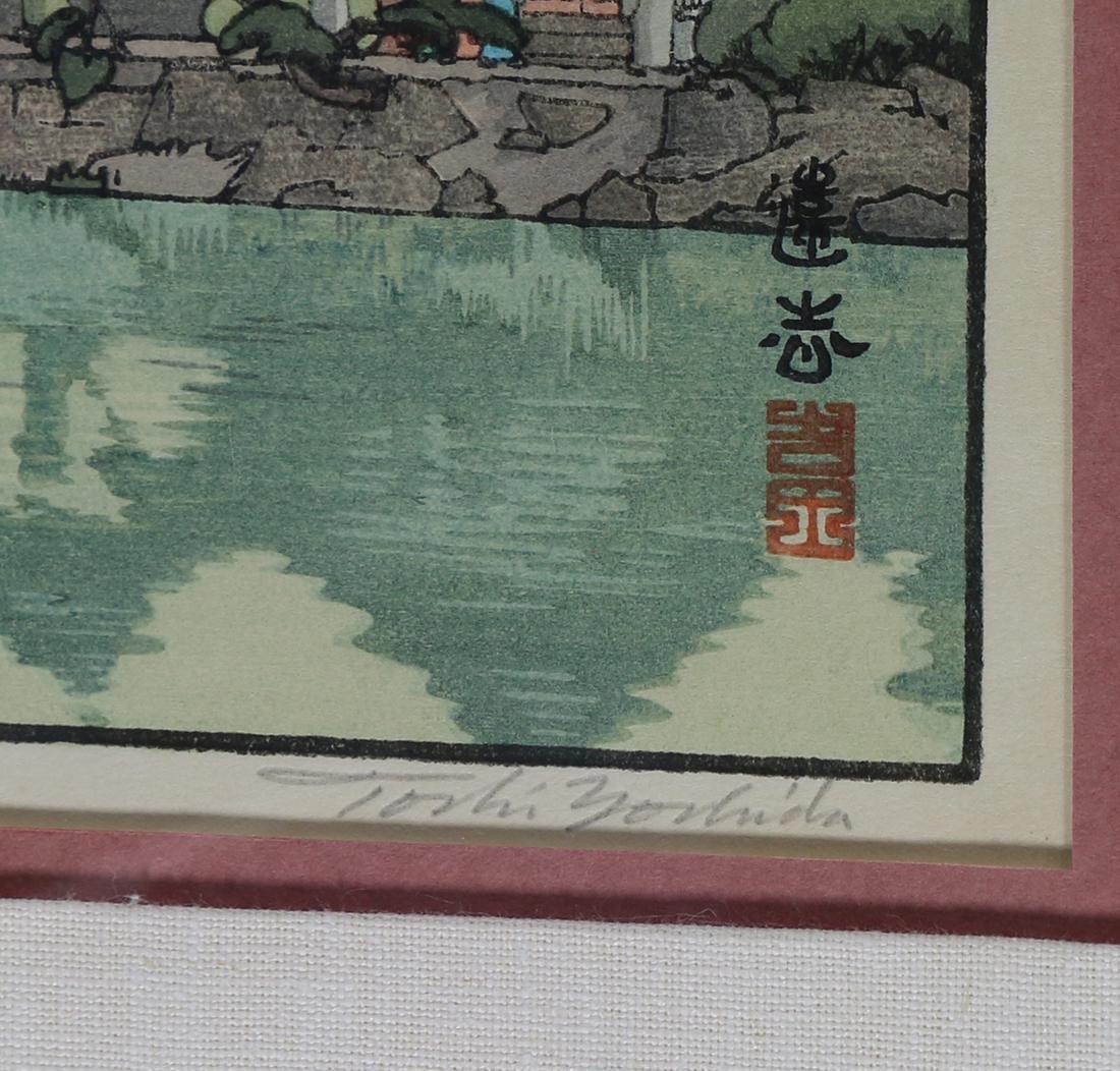 Japanese Woodblock Print, Yoshida Toshi, Half Moon - 2