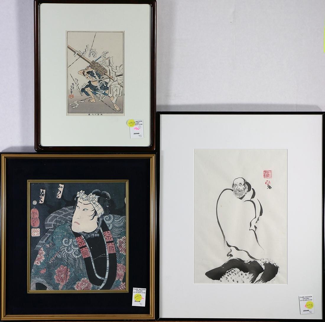 Japanese Prints, Painting, incl. Yoshitoshi