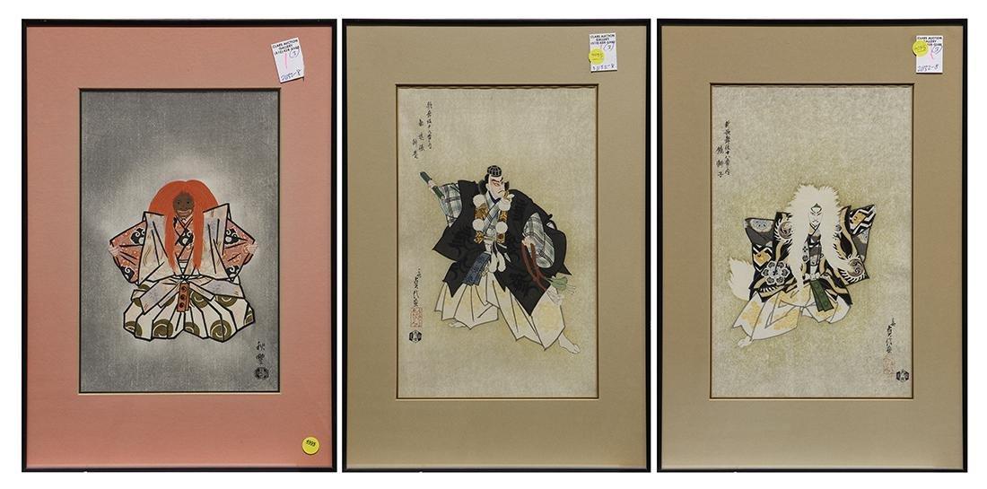Japanese Woodblock Kabuki Prints, Sadanobu