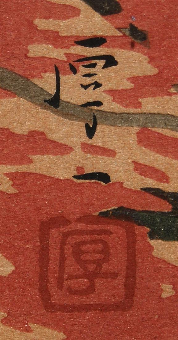 Japanese Modern Woodblock Prints, Okumura, Kawai - 6