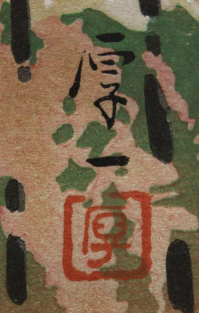Japanese Modern Woodblock Prints, Okumura, Kawai - 7