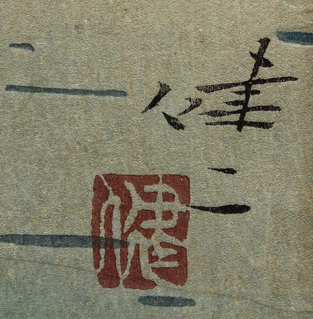 Japanese Modern Woodblock Prints, Okumura, Kawai - 9