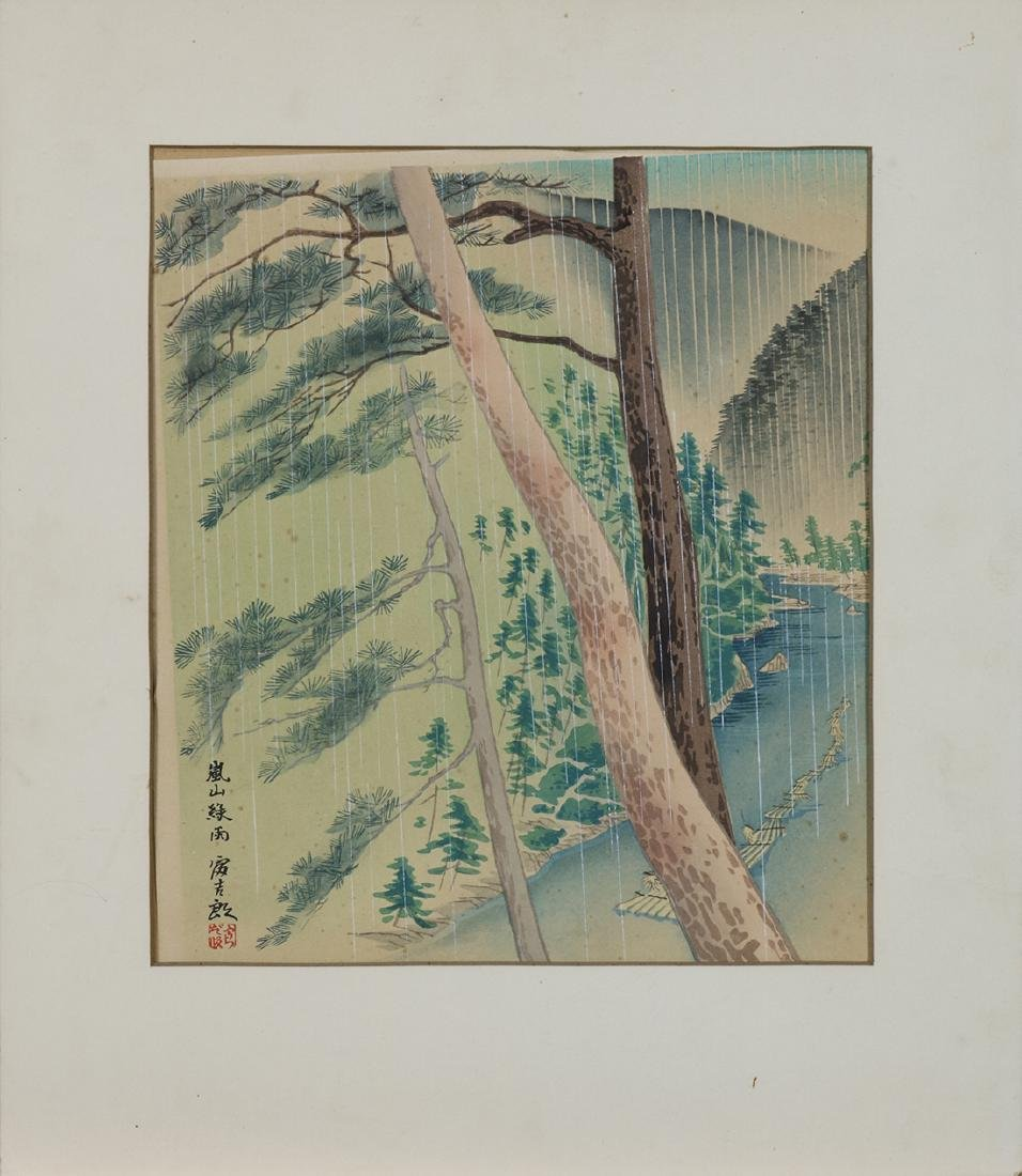 Japanese Woodblock Prints, Tokuriki, Utamaro