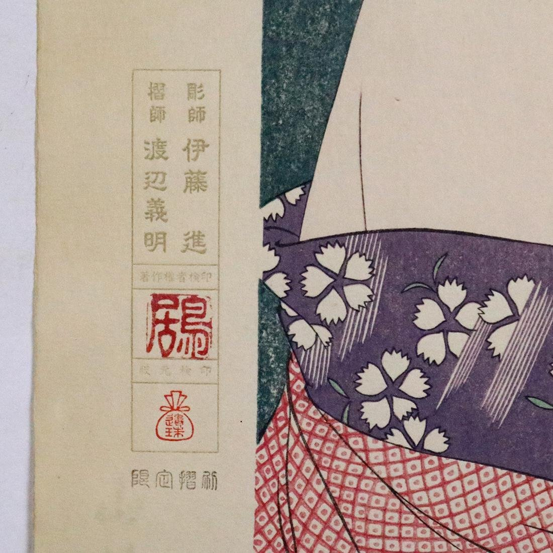 Japanese Woodblock Prints, Bijinga,Torii Kiyotada - 3