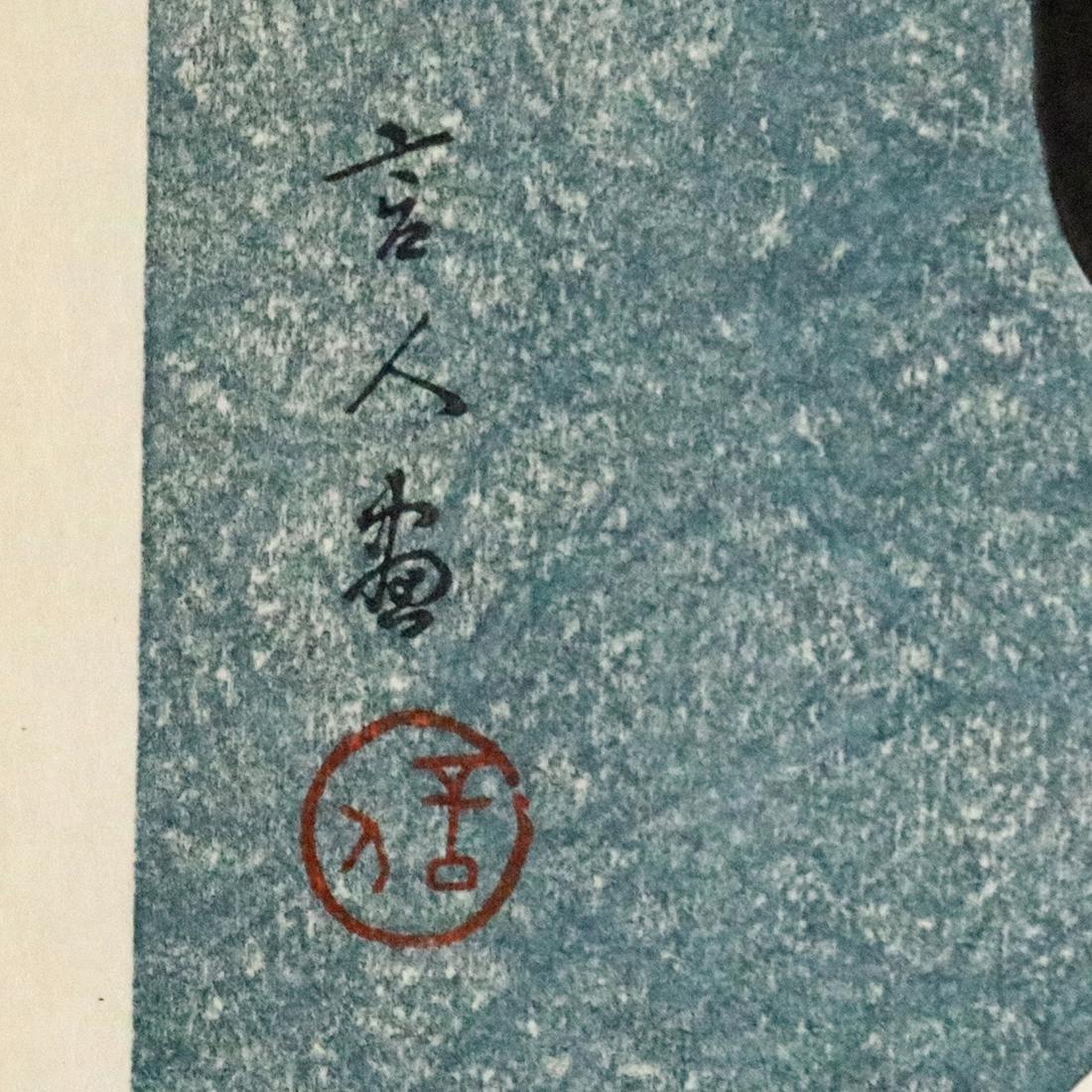 Japanese Woodblock Prints, Bijinga,Torii Kiyotada - 4