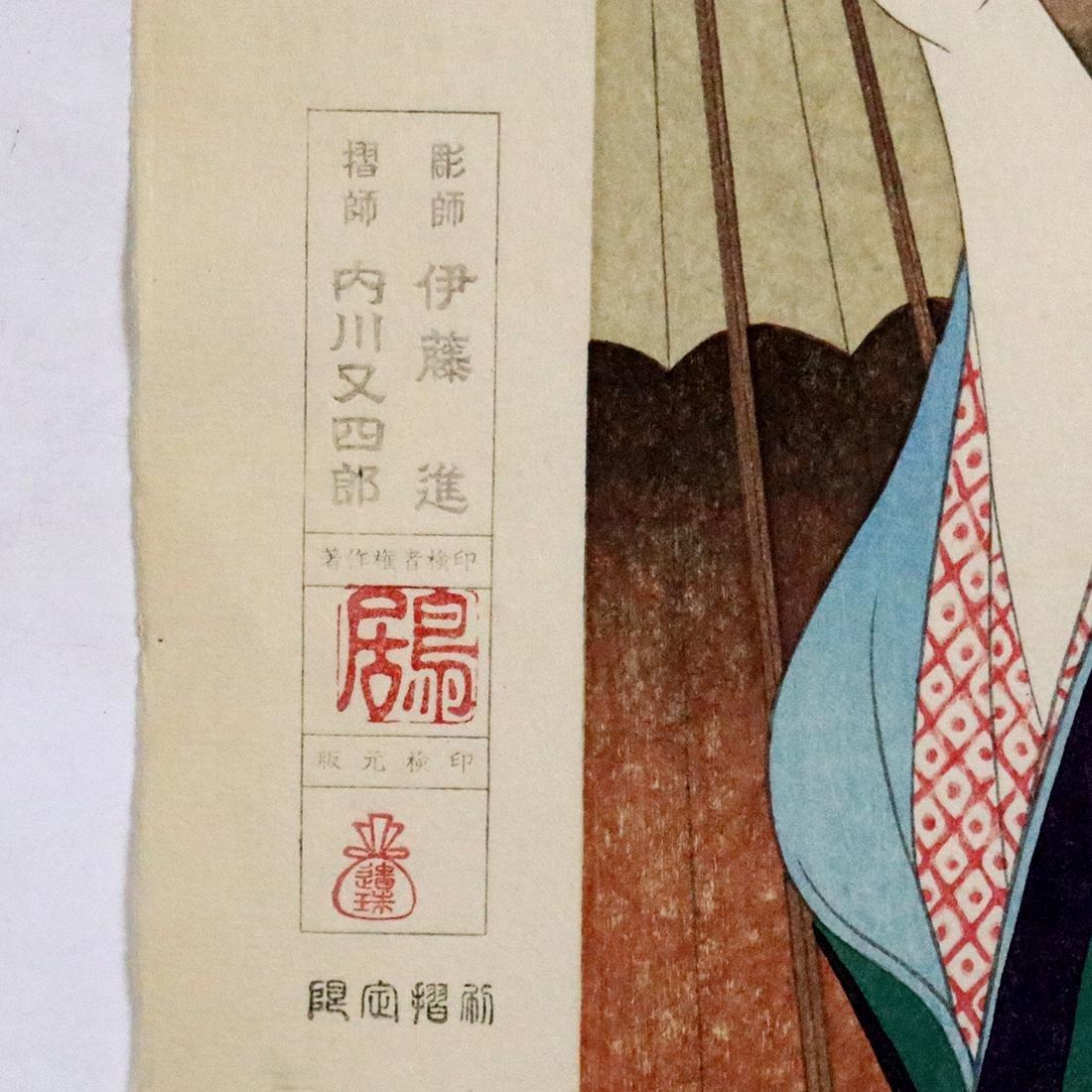 Japanese Woodblock Prints, Bijinga,Torii Kiyotada - 6