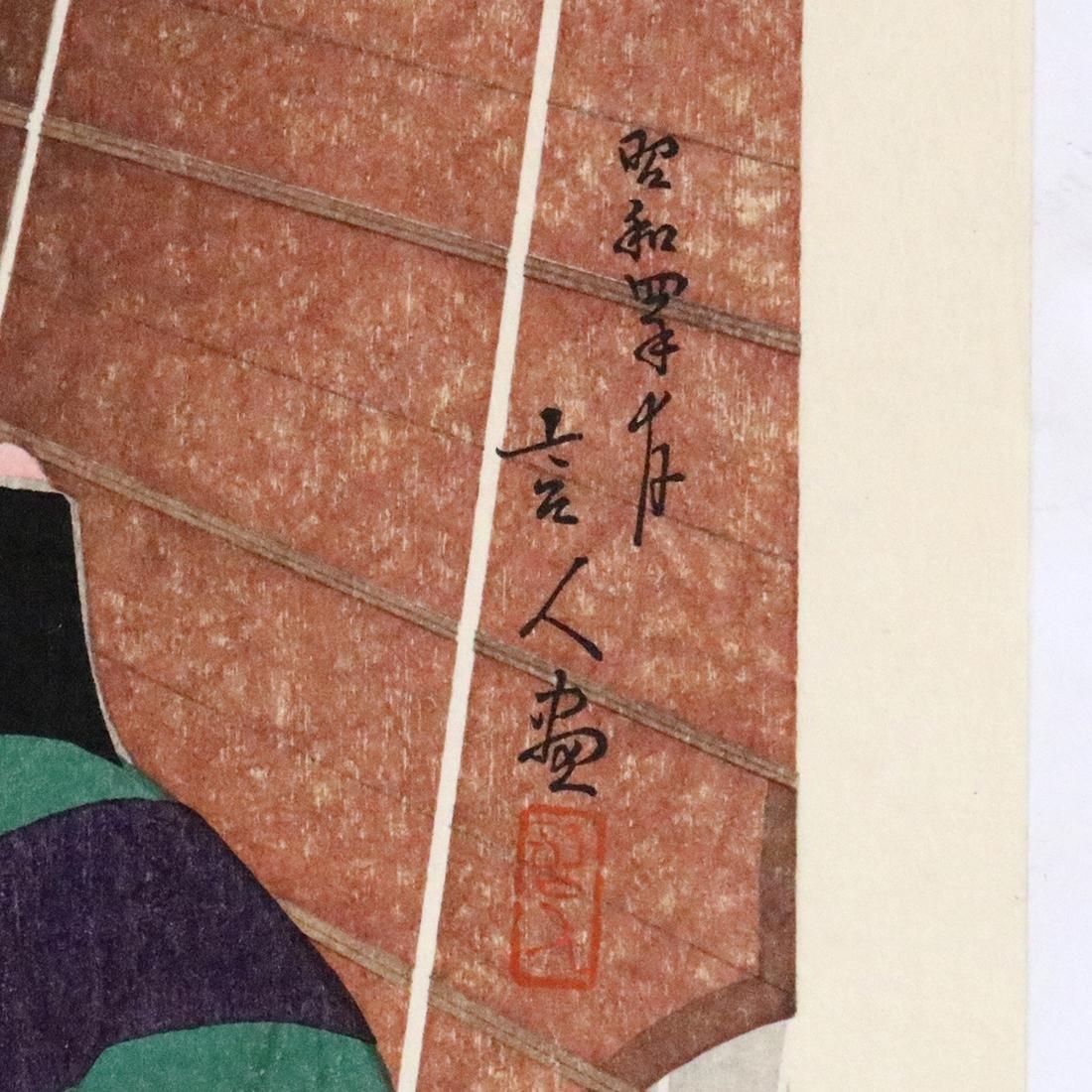 Japanese Woodblock Prints, Bijinga,Torii Kiyotada - 7